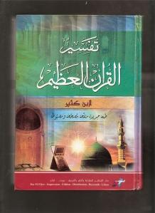 tafsir-ibnou-kathir