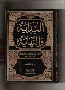 Ibnou Kathir