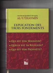 Ibn Outheymin