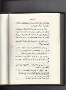 bidah-vol1