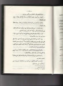 bidah-vol11