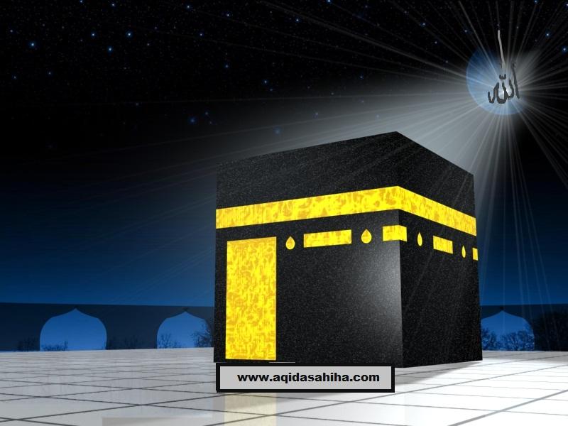 La kaaba honor e la qiblah de nos pri res al aqida as for Interieur de la kaaba